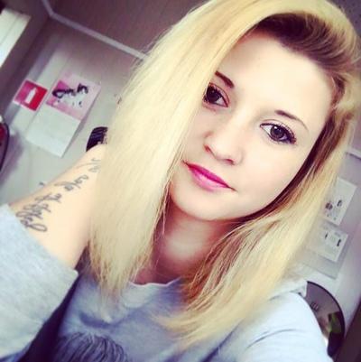 Елена, 23, Lotoshino