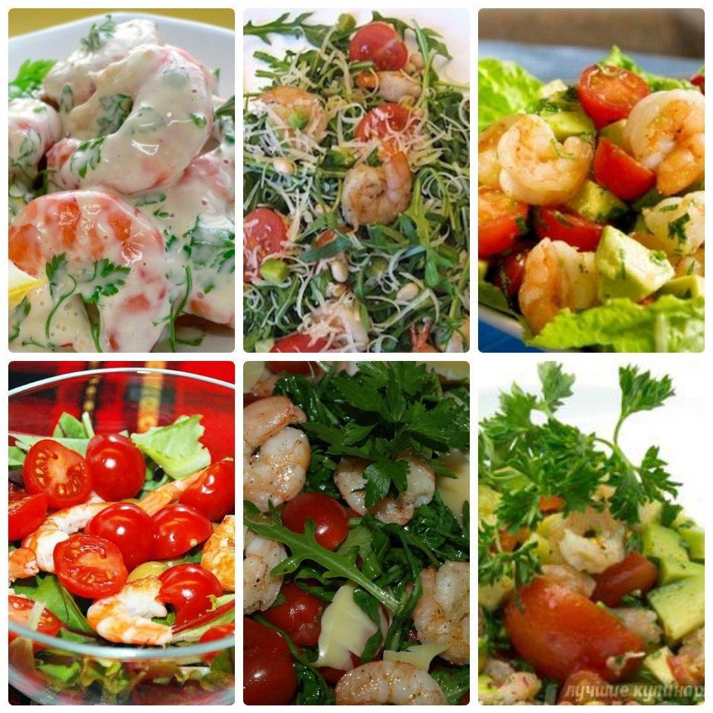 6 вариантов салата с креветками: вкуснейшие сочетания