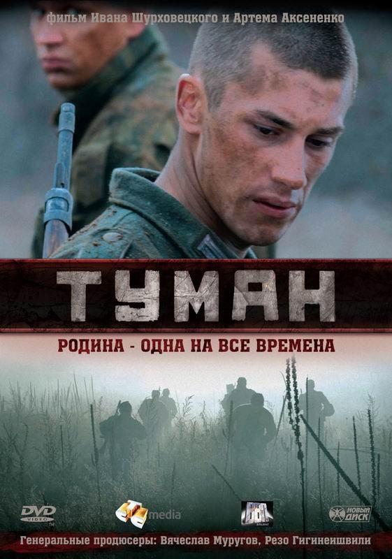 Драма «Tyмaн / Tyмaн 2» (2010 - 2012)