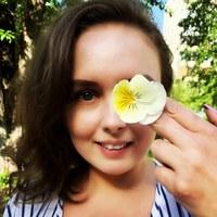 Анна Ходыкина