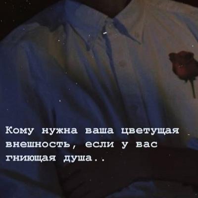 Даниил Бодров