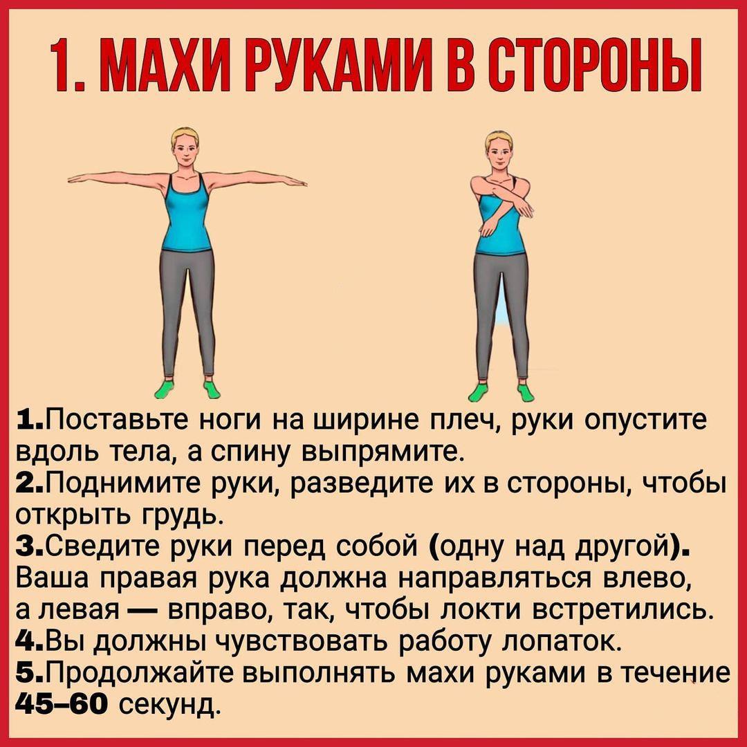 6 простых упражнений для улучшения осанки и избавления от боли в спине