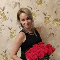 Фотография анкеты Матильды Дементьевой ВКонтакте