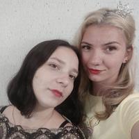 Фотография профиля Инечки Федоровой ВКонтакте