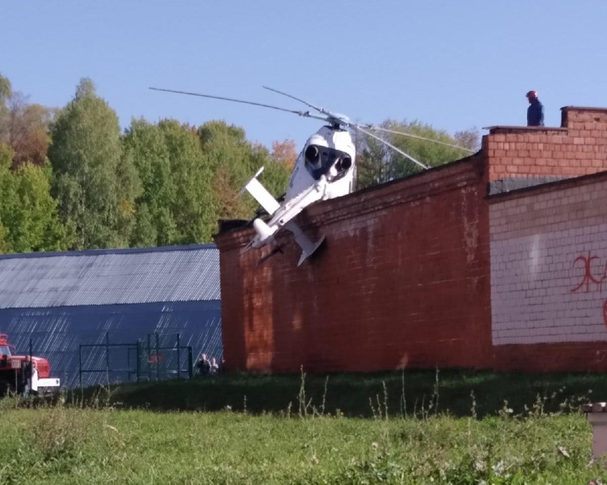 Вертолёт экстремально приземлился на территории РКБ №1