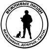Коля Сергеев