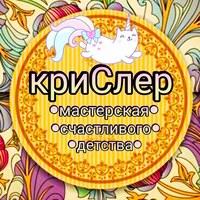 Фото Vipday Vipday ВКонтакте