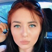 Александра Воеводских