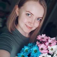 Фотография профиля Екатерины Чушевой ВКонтакте