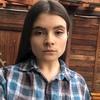 Валерия Фролова