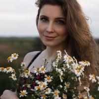 Фотография Дарьи Коваленко