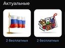 Реддер Роман   Екатеринбург   38