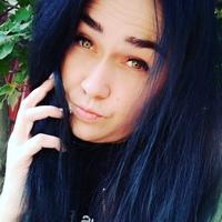 Фотография страницы Елены Канивец ВКонтакте
