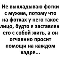 Фотография Анастасии Индаевой ВКонтакте