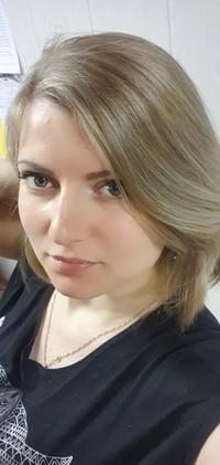 Тимофеева Ольга