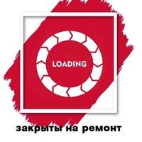 Логотип Кинотеатр ЗНАМЯ - Челябинск