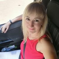 Фото профиля Юлии Тарасовой