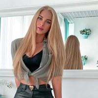 Natasha Belova