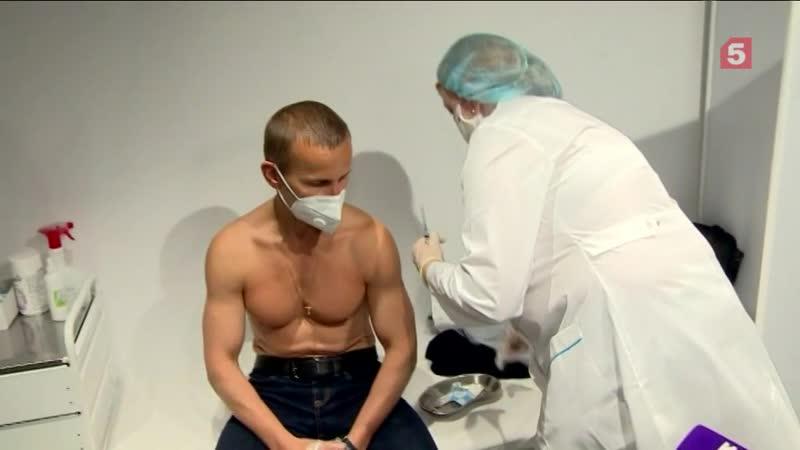ВМоскве открыли пункт вакцинации отCOVID 19 наКрасной площади