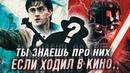 Кто стоит за МУЗЫКОЙ в КИНО и ИГРАХ Звездные Войны, Гарри Поттер, Властелин Колец, Скайрим, RDR 2