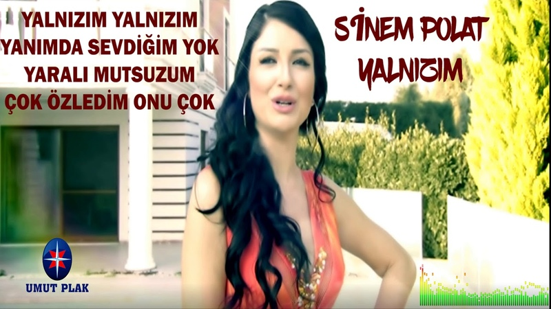 Sinem Polat - Full Damar Yeni Duygusal Slow Aşk ŞarkılarıAğlatan Şarkı DAMAR YENİ Official Audio✔️