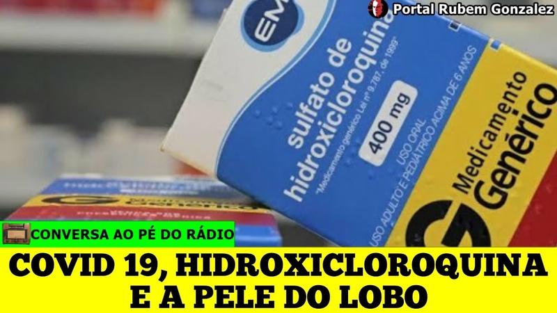 COVID 19 HIDROXICLOROQUINA E A PELE DO LOBO