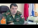Первые 15 отправляются из Сергиево-Посадского округа в армию