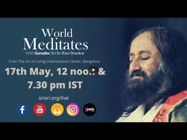 17.05.2020 Медитация на исполненность желания и на наблюдаемое и наблюдателя (30 мин.)