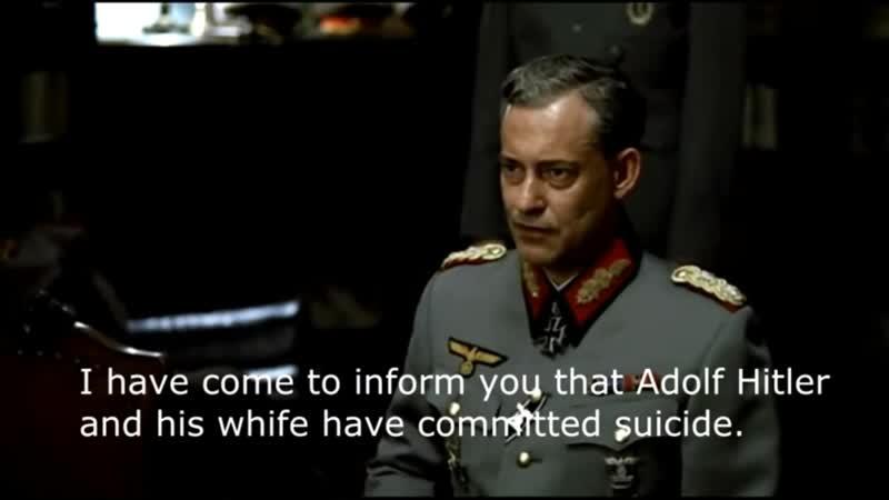 Гитлер мёртв Давайте заключим перемирие Бункер 2004