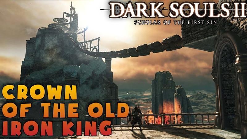 ДЫМНЫЙ РЫЦАРЬ, СЭР АЛЛОН ► Dark Souls 2 СТРИМ ► Прохождение Dark Souls 2 [8]
