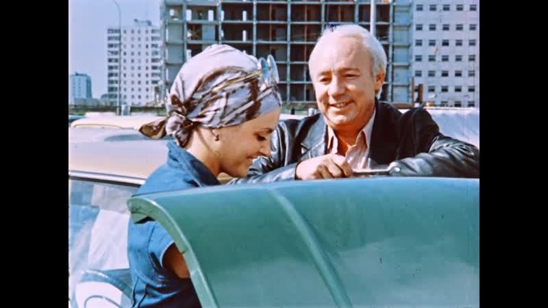 Верное средство (1981)