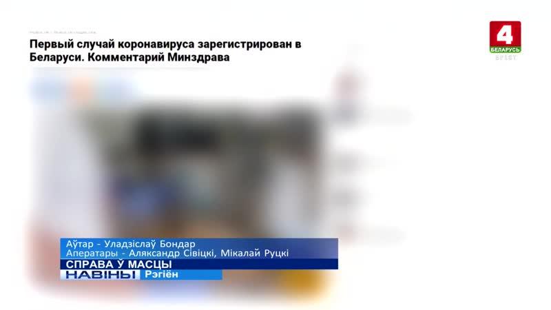 Корреспонденты ТРК «Брест» узнали, есть ли в наличии защитные медицинские маски в аптеках Бреста