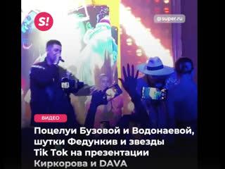 DAVA и Филипп Киркоров презентовали клип Ролекс в клубе Москвы
