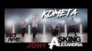 Jony Asking Alexandria Комета Cover by ROCK PRIVET