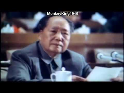 COMRADE MAO ZEDONG SPEECH 毛泽东同志发表讲话