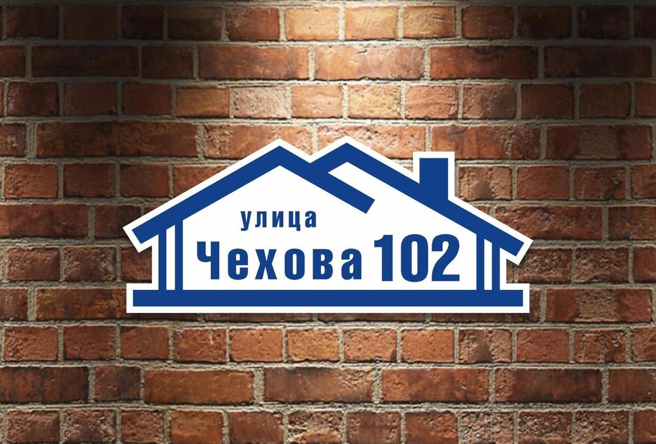 В Таганроге проводятся работы по установке указателей наименований улиц и номеров домов