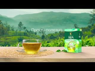 Чай Принцесса Явы Жасмин