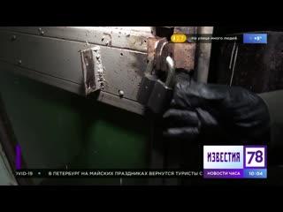 Жильцы дома в Невском районе жалуются на работу коммунальщиков