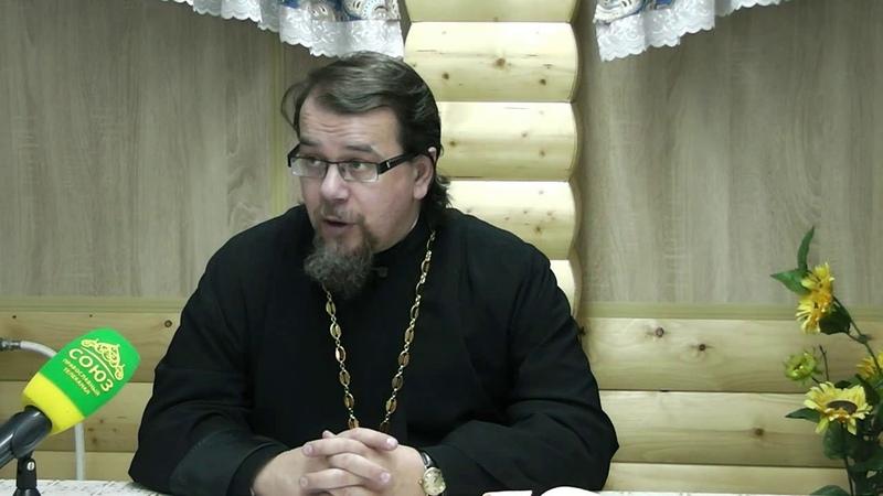О Страстной Седмице (часть 1). Беседа с иереем Константином Корепановым.