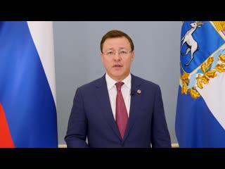Дмитрий Азаров заявил об открытии кафе, турбаз и детских лагерей в Самарской области