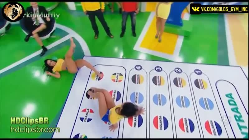 аппетитные бразильянки играют в твистер.mp4