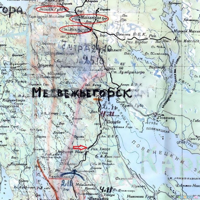 Карта боев в Кондопожском и Медвежьегорском районах осенью 1941 г.