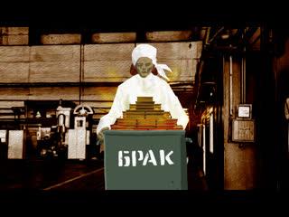 Золотая лихорадка на режимном объекте