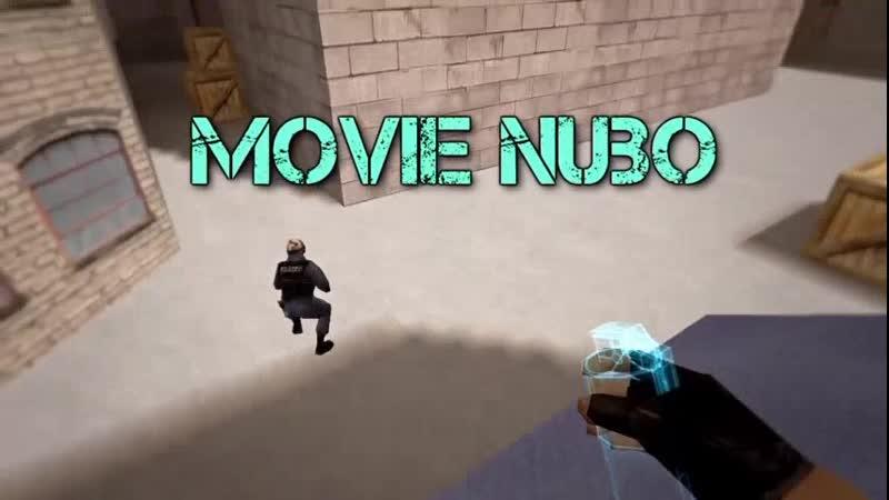 Nubo movie