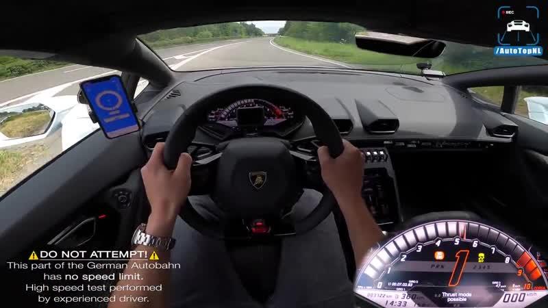 LAMBORGHINI HURACAN EVO 344km h on AUTOBAHN NO SPEED LIMIT by AutoTopNL