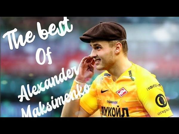 The Best Saves Of Alexander Maksimenko Лучшие Спасения Максименко