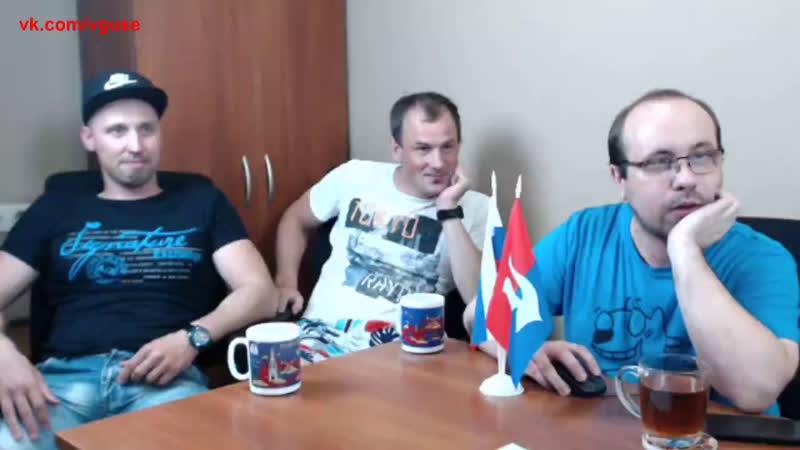 Чай с Сахаровым Гости Владимир Соколов и Сергей Куприн Стрим vguse 13 07 2020 вГусе