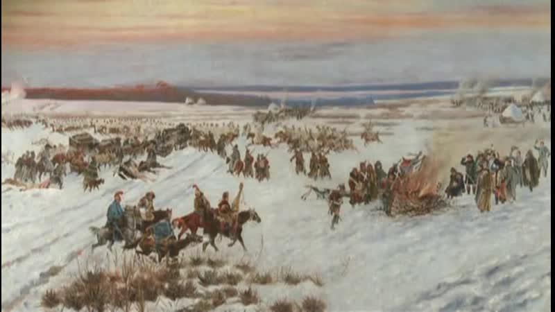 Война и мир Александра Первого Фильм 2 Наполеон против России Изгнание 2012