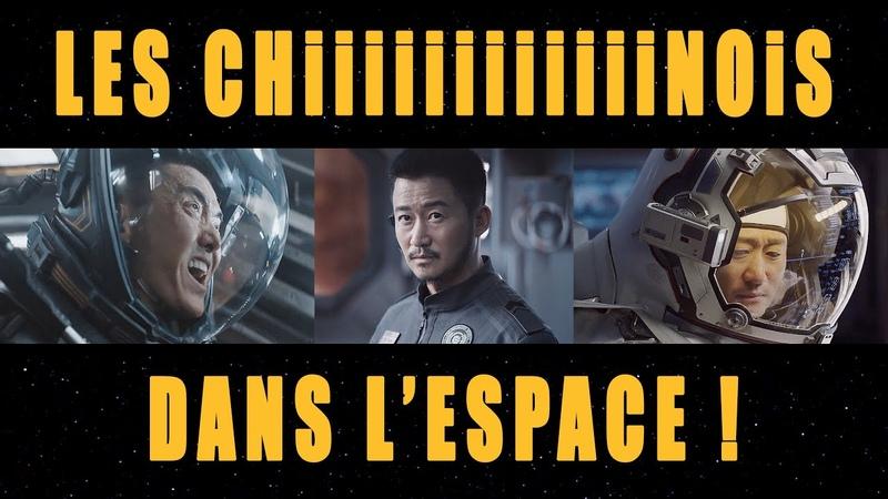 SRAS WARS Les chiiiiiiiiinois dans l'espace PARODIE