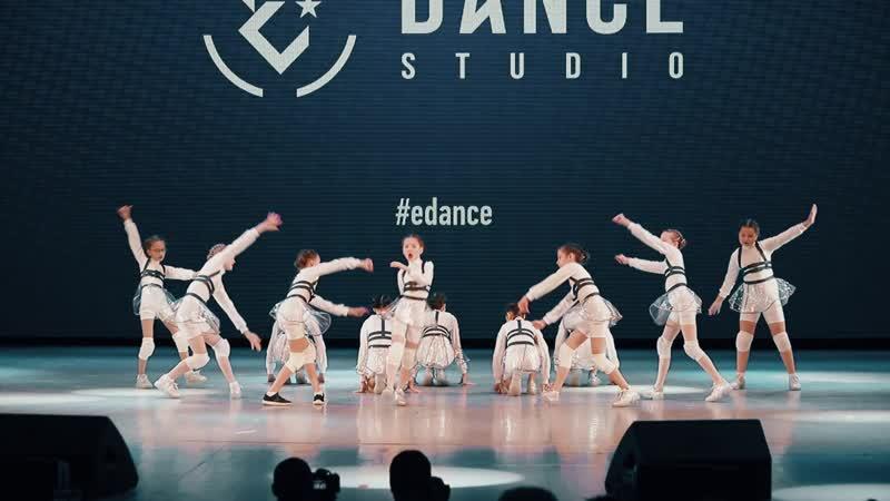 14. MDJ (E-Dance Studio)